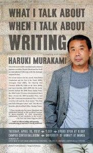 Haruki-Murakami-UHM